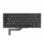 "Клавиатура для MacBook Pro Retina 15"" 2012-2013гг. А1398"