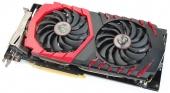 Видеокарта MSI GeForce GTX 1070 Ti GAMING 8G