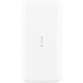 Внешний аккумулятор Xiaomi Redmi Power Bank White 20000mAh