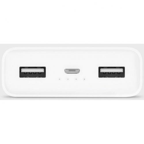 Внешний аккумулятор (Power Bank) Xiaomi Mi power bank 2C 20000mAh
