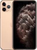 Б/У Apple iPhone 11 Pro Max 512GB Gold (MWHA2) - витринный вариант 5/5