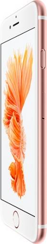 Apple iPhone 6S Plus 32Gb (Rose Gold)