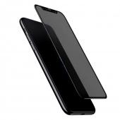 "Защитное 3D стекло ""Антишпион"" Doberman Premium Anti Peep Screen Protector 5D for iPhone 11/Xr"