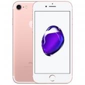 Б/У Apple iPhone 7 32GB Rose Gold (MN912) - идеал 5/5