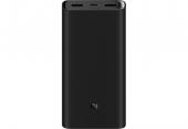 Power bank Xiaomi Mi 3 Pro 20000mAh