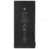 Аккумулятор Battery iPhone 8 Plus (Original)