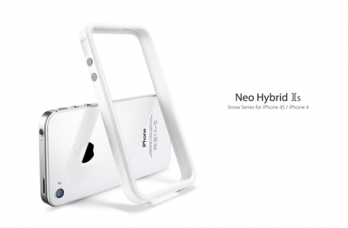 SGP Neo Hybrid 2S Snow Infinity White - iPhone 4/4S