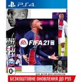 FIFA 2021 PS4/PS5