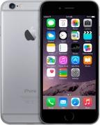 Apple iPhone 6S 64Gb Space Gray (Slim Box)