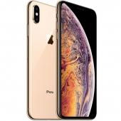 Б/У  Apple iPhone XS Max 512GB Gold (MT582) - витринный вариант