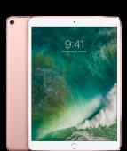 """Б/У Apple iPad Pro 10.5"""" Wi-Fi 64GB Rose Gold (MQDY2) - витринный вариант"""