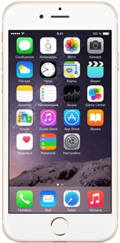 Apple iPhone 6 16GB Gold (Slim Box)