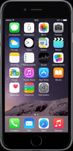 Apple iPhone 6 128GB Space Gray (Slim Box)