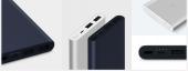 Внешний аккумулятор (Power Bank) Xiaomi Mi Power Bank 2 10000 mAh
