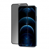 "Защитное 3D стекло ""Антишпион"" Doberman Premium Anti Peep Screen Protector 5D for iPhone 12 Pro Max"