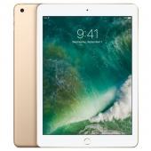 """Б/У Apple iPad Pro 12.9"""" Wi-Fi 256GB Gold (MP6J2) 2017"""