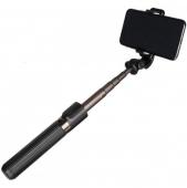 Gelius Pro Selfie Monopod Tripod GP-SS002