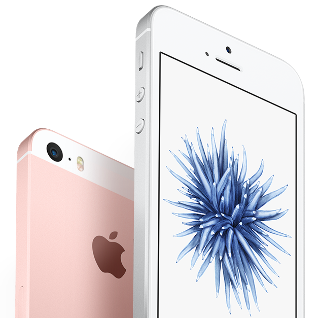 купить Apple iPhone SE 16Gb (Rose Gold)
