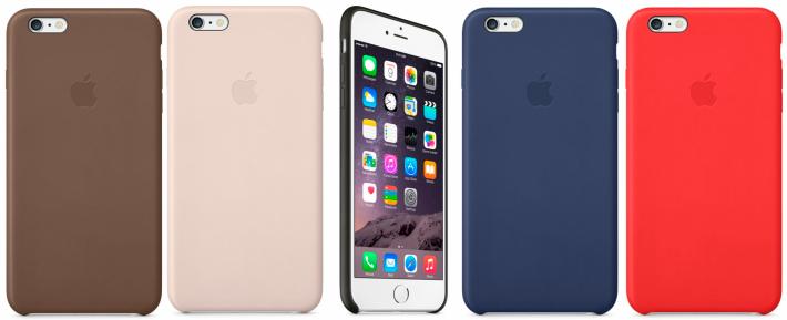 apple iphone case 6