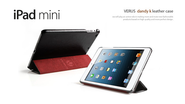 купить чехол Verus Premium K Dandy Leather Case for iPad Mini